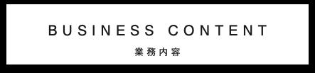 国勝運送 石川県金沢 運送 物流